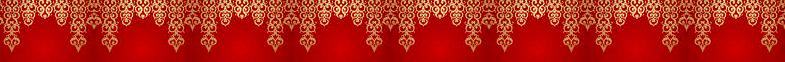 Frise rouge
