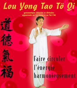 lou yong tao to QI